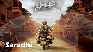Saradhi Torrent Download