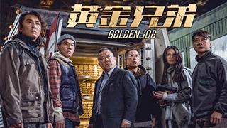 Golden Job bingtorrent