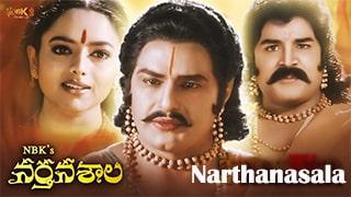 Narthanasala Full Movie