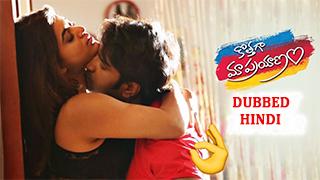 Love Lie - Kothaga Maa Prayanam bingtorrent