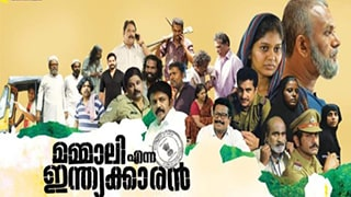 Mammali Enna Indiakkaran Full Movie