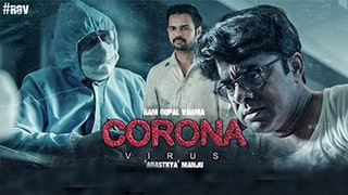 Coronavirus Full Movie