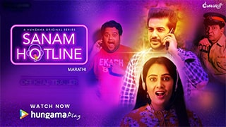 Sanam Hotline S01