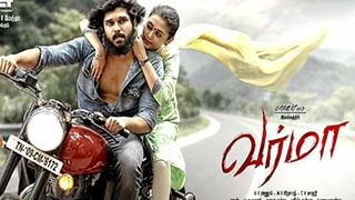 Varmaa Bing Torrent Cover