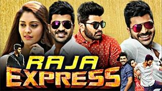 Express Raja Full Movie