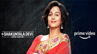 Shakuntala Devi bingtorrent