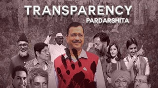 Transparency Pardarshita S01