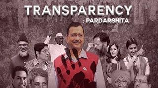 Transparency Pardarshita S01 Full Movie