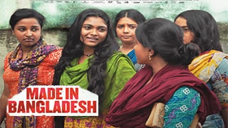 Made in Bangladesh Full Movie