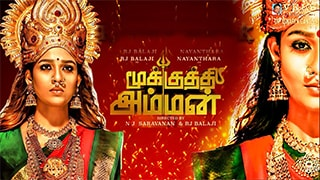 Mookuthi Amman Torrent Kickass or Watch Online