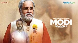 Modi Season 2 CM to PM