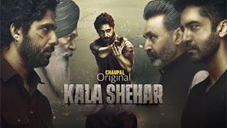 Kala Shehar Full Movie