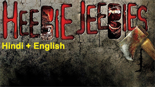 Heebie Jeebies Bing Torrent Cover