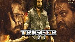 Trigger bingtorrent