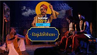 Rajdarshan