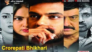 Crorepati Bhikhari - Bichagada Majaka Torrent Download