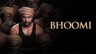 Bhoomi bingtorrent