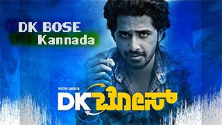 DK Bose