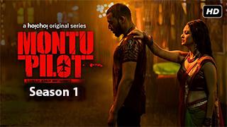 Montu Pilot Season 1