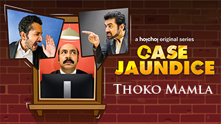 Thoko Mamla - Case Jaundice Season 1