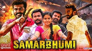 Samarbhumi Full Movie