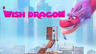 Wish Dragon Full Movie