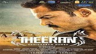 Theeran Adhigaaram Ondru bingtorrent