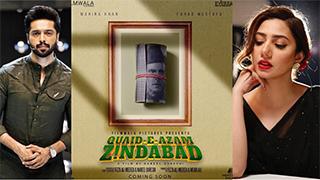 Quaid e Azam Zindabad