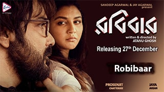 Robibaar Full Movie