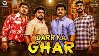 Darr Ka Ghar Full Movie