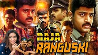 Raja Ranguski Full Movie