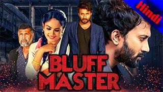 Bluff Master bingtorrent