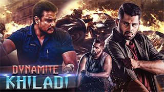 Dynamite Khiladi - Amar