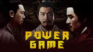 Power Game Bing Torrent Cover