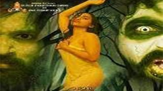 Atma Vasikaranam Full Movie