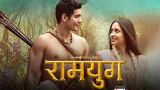 Ramyug Full Movie