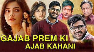 Gajab Prem Ki Ajab Kahani Full Movie
