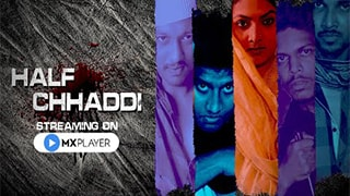 Half chaddi S01 Full Movie