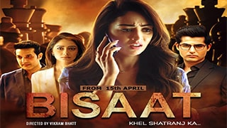 Bisaat Khel Shatranj Ka S01 Torrent Kickass or Watch Online