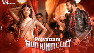 Poiyattam Torrent Yts Movie