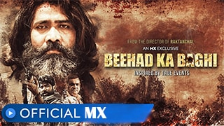 Beehad Ka Baghi Season 1