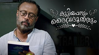Kuttiyappanum Daivadhootharum Watch Online 2021 Malayalam Movie or HDrip Download Torrent